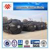 Gold supplies competitive price & high-performance pneumatic yokohama type marine rubber fender