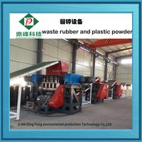 Dingfeng Brand Scrap Car Tire Rubber Pulverizing Machine