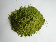 Top Grade 100% Organic Japanese Flavor Matcha green tea powder for Tea Ceremony