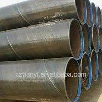 Spiral welded steel pipe welding