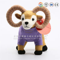 Alibaba China supplier wholesale 2016 new plush lamb soft goat toy