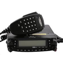 nice price hot sale 1000ch gps aprs dual band ham base transceiver 50w vehicle mobile radio