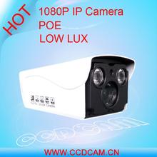 cheap hot sale low lux bullet waterproof 1080P 2.0MP cctv onvif ip network camera poe for home video surveillance