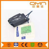 Function blood pressure measuring apparatus with digital display