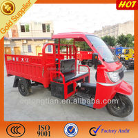 Cheap Mini Three Wheel Motorcycles for Sale