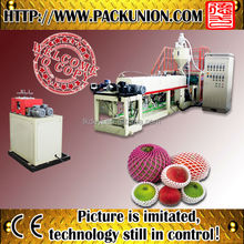 Advanced technology CE APPROVED HIGH REPUTATION On sales CHINA BEST CE and ISO Hot seller bath mesh machine extrusion line