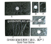 GH083 Gold Test Stone,jewelry tool