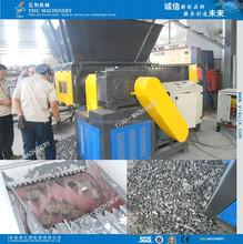 single shaft shredder/plastic lump shredding machine/crate shredder