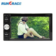 6.2 inch universal android 2 din car dvd player gps radio