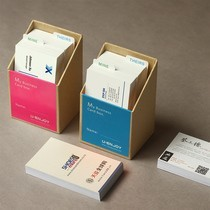 Card packaging/Paper cardboard box for business card packaging/Business cards box packaging