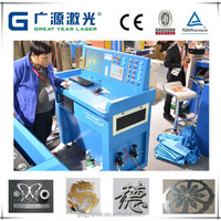 0.05mm precision metal laser cut machine for kitchenware / metal crafts / sheet metal processing