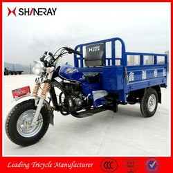 2015 New Products Made in China 150cc 200cc 250cc 300cc Cargo Passenger Tricycle/3 Wheel Motorcycle/Three Wheel Motorcycle
