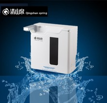 5 stage Hot sale hyundai water purifier / water filter for home use