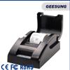 USB/Parallel/Rs232/Lan Port Thermal Printer,58MM Receipt Printer
