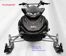 320cc cheap china snowmobile,cheap chinese snow scooter,cheapest snowmobile,cheap scooter,cheap snow mobile