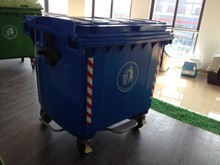 360L recycle waste bins