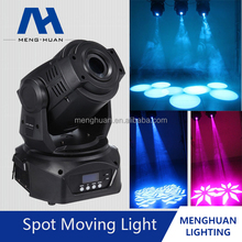 cheap price pro club disco dj used dmx512 gobo 75w mini led moving head spot stage light