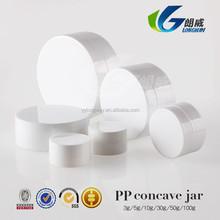 2015 wholesale 3g PP concave jar for cosmetic cream plastic mini container jar