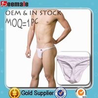 Picture Of Thongs For Boys Sexy Penis Uzhot Underwear Lingerie Cotton SU11001
