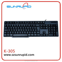 Silica Gel Slim Standard USB Port Wired Keyboard for home and office