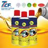 All Purpose High Quality Rainbow 7CF Lubricant Spray and Penetrating Oil