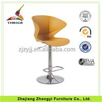 2015 new commercial swivel revolving stool