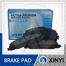 suzuki auto assembly and parts brake pad front