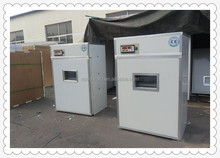 CE approved high hatching rate automatic computer controlled holding 352 chicken eggs industrial incubator