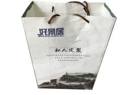 3D feeling warp and weft paper material fashion linyi OEM accpet home recycle paper bag