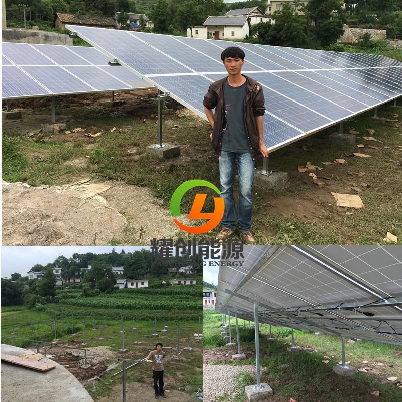 solar water pump 5