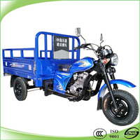 cheap 150cc tricycle gasoline cargo scooter for sale