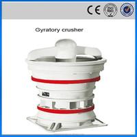 2015 China Shandong gyratory crusher price