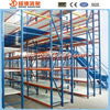 Chinese manufacture mezzanine floor racking for sale