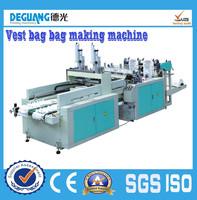 polypropylene pvc poly bag making machine