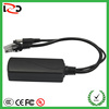 2015 nice price 12V PoE splitter for IP cameras shenzhen