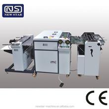 SGUV-480A digital uv coating machine