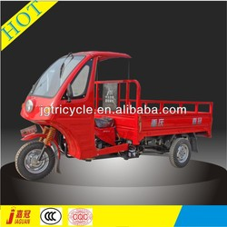 Chinese gasoline three wheel motorcycle with cover