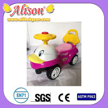 Alison C05212 2015 baby pedal tricycle children toy car