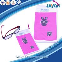 soft purple microfiber eyewear cases drawstring
