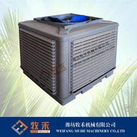 Water cooler air conditioner/roof mounted evaporative air cooler