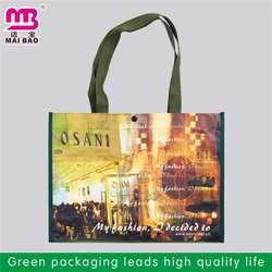 glamour design printed good sale pp woven promotion shopping bag