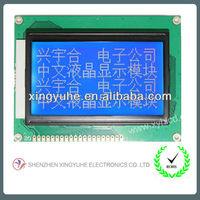 128x64 pixels graphics lcd module