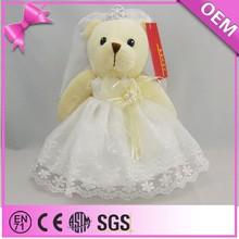 OEM Different High Quality Plush Wedding Bear