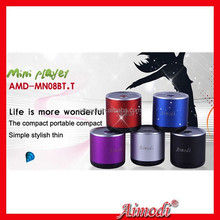low price rechargeable new model wireless mini protable bluetooth speaker China