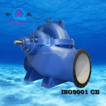 SOW Single stage double suction split case pump