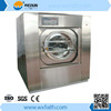 Professonal Industrial Washer Manufacture of 25kg Washer Extractor