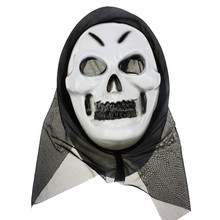 Cheap White PVC Scary Horror Halloween Mask