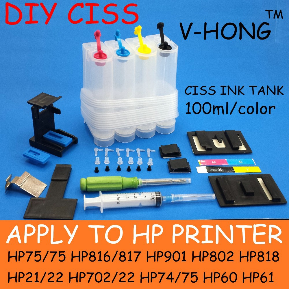 Пустые картриджи hp 121 (cc640, cc643) и hp 122, hp 650 нужно виноват чип,поищите в инете инфу про обнуление чипа