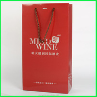 Slim High End Paper Bag Company, Recycled Paper Bag Factory Direct Sale