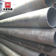hs code carbon steel seamless pipe